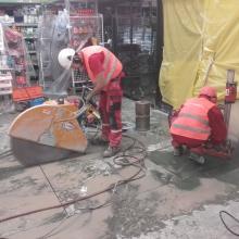 maszyny do cięcia w betonu