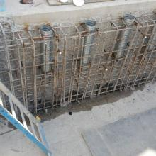 kucie betonu